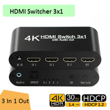 1080P HDMI إلى HDMI الجلاد 3x1 3 في 1 خارج 4K مستخرج الصوت مع الصوت عن بعد HDMI في SPDIF خارج للكاميرا التلفزيون الكمبيوتر العارض