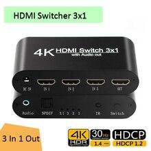 Conmutador HDMI a HDMI 1080P 3x1 3 en 1, Extractor de Audio 4K con salida remota de Audio HDMI en SPDIF para cámara de TV proyector para PC