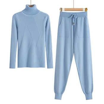GIGOGOU femmes tricoté survêtement col roulé pull costume décontracté automne hiver 2 pièces ensemble tricot pantalon costume de sport Femme vêtements
