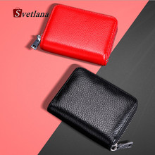 RFID Genuine Leather Women/Men Organizer Business Card Holder Cowhide Credit Id Card Holder Travel Card Bag Small Wallet 2017 genuine leather women men id card holder coin purse card wallet credit card business card holder protector organizer hb43