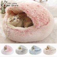 Cat Nest Cushion House Pet-Bed Sleeping-Sofa Dogs Plush Round Warm Small Soft Hot