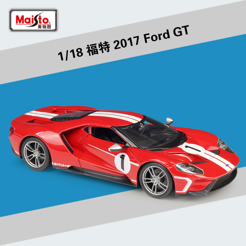 1/18 2017 Gt Alloy Diecast Maisto Model Cars Static Simulation Decorations Metal Car Miniatures <font><b>Voiture</b></font> Mini Car Collection Toys image