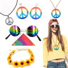 Солнечные очки в стиле хиппи подвеска в виде знака мира серьги Радуга капюшон 60 или 70-х платье Хиппи Up аксессуары декоративный набор