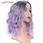 I s a wig 14   Ombre...