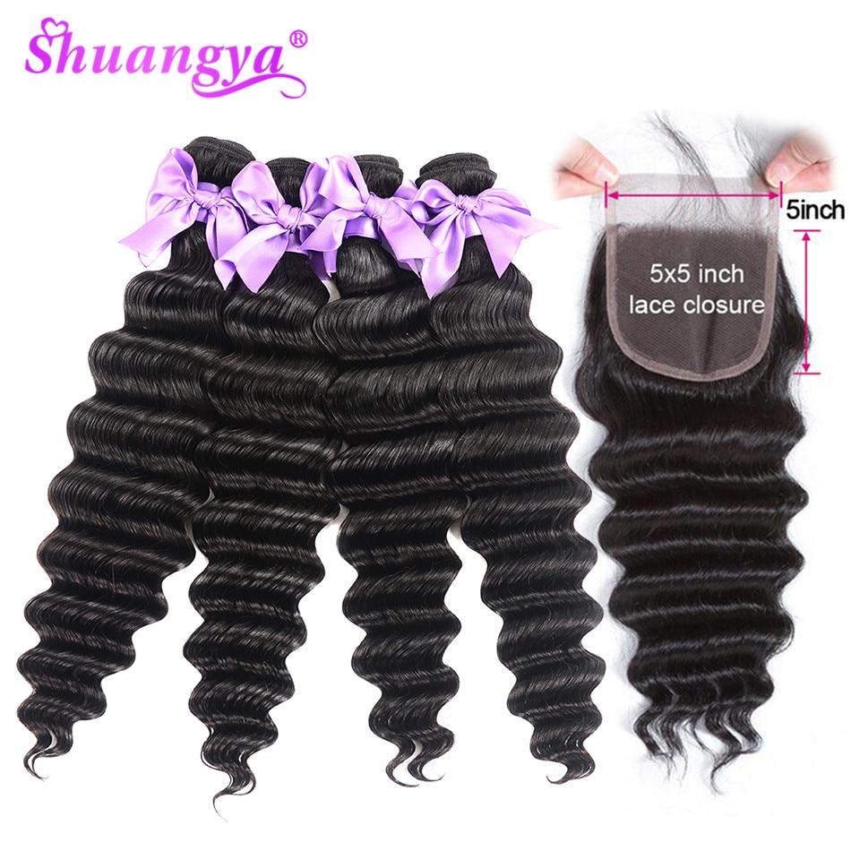 Shuangya hair Brazilian Loose Deep Wave Bundles With Closure 5x5 Closure With Bundles 100% Human Hair Remy Bundles With Closure