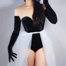 ベルベット手袋 70 センチメートルエクストラロング黒オペラ女性高弾性白鳥ベロアゴールドベルベットタッチスクリーン女性イブニング手袋 WSR26