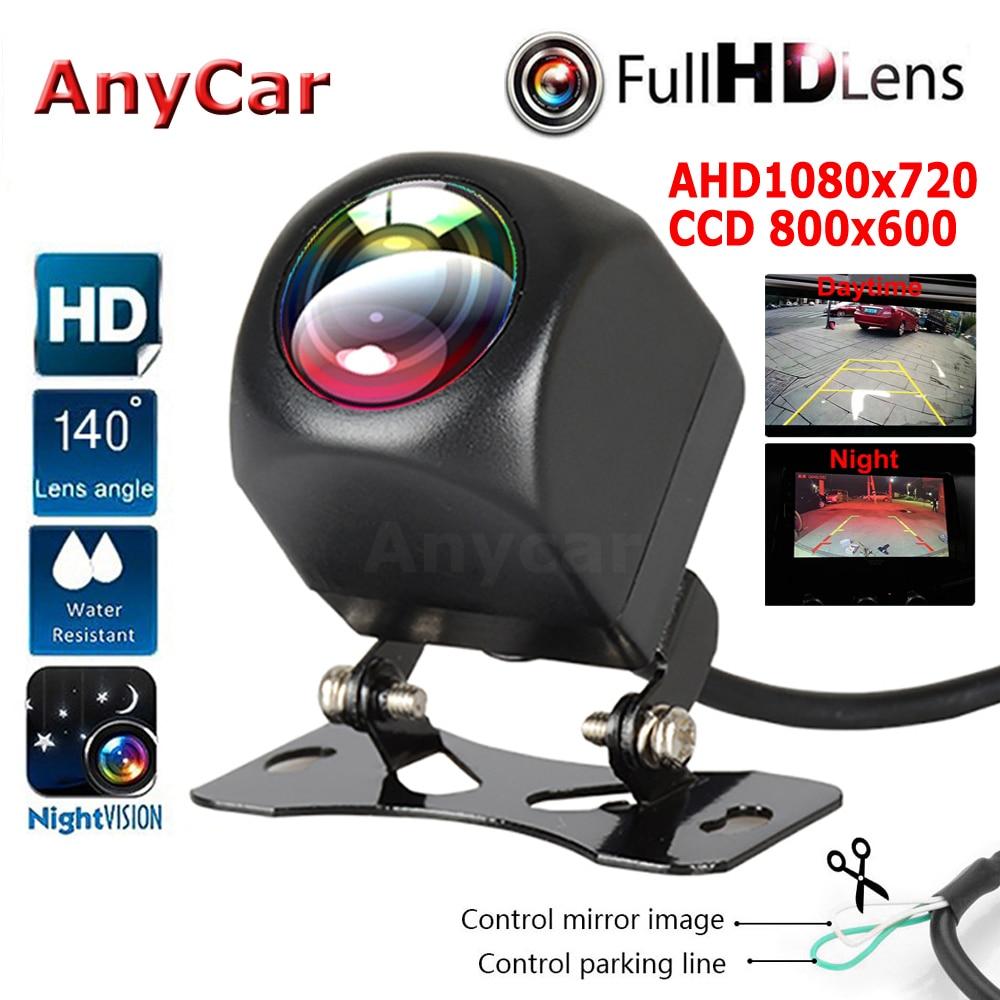 Araç arka görüş kamerası HD 720P ön görünüm geri görüş kamerası ters kamera otomatik araba arka balık gözü AHD park yardımı kamera