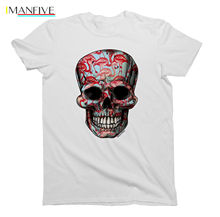 Mens/Ladies T-Shirt FLAMINGO Skull Art Unisex Birthday Gift by Buzz Shirts Round Neck Best Selling Male Natural Cotton Shirt