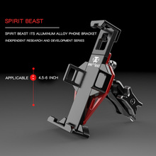 SPIRIT BEAST Motorcycle Phone Frame Accessories Car Stand Mount Trip Outdoor Equipment GPS Navigation Support Telephone