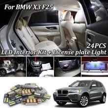24 шт. белые светодиодные с CANBUS салона комплект ламп для BMW X3 F25 2011- светодиодный внутренний светильник