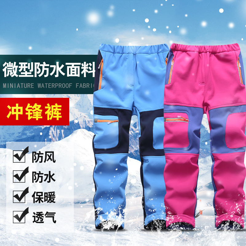 2019 New Style Reflective Strips CHILDREN'S Technical Pants Outdoor Plus Velvet Warm Soft Pants Primary School STUDENT'S Fleece