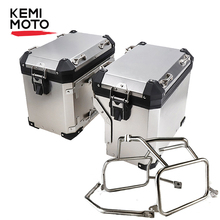 For BMW R1200GS LC R1250GS Pannier System Left and Right Side Boxes with Stainless Steel Racks for GS 1200 2013-2018