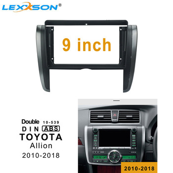 Coche de 9 pulgadas de Fascia para TOYOTA Corolla 2010-2020/doble Din Car Dvd marco instalar Panel Dash Instalación en tablero