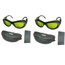 2pcs 200nm-2000nm Multi ความยาวคลื่นเลเซอร์แว่นตาป้องกันความงามความปลอดภัยแว่นตา
