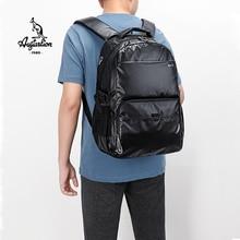 AUGTARLION Fashion Men Waterproof Backpacks 15 inch USB Charging Laptop Male Mochila 18L College School Backpack for Boys Bag