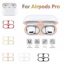 Беспроводной чехол для наушников защита от пыли металлическая защитная наклейка для Apple AirPods Pro Bluetooth наушники для Air Pods 3 защитные