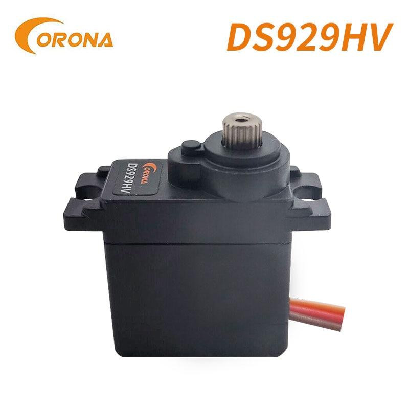 DS-929HV主图4