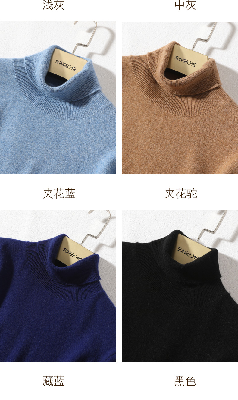 100% Pashmina Knitted Pullovers 8Colors Turtleneck