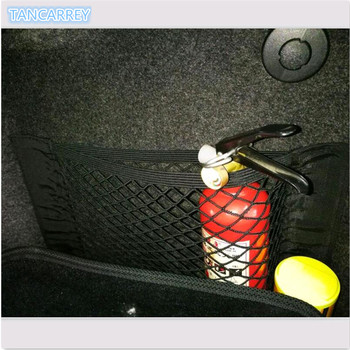 New Hot Car Styling Trunk Velcro luggage Storage Net For BMW 118I 120I 125I 220I 218I 320I 330I 335I 338I 420I 435I 428I 640I 6 image