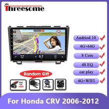 Автомагнитола на android 10 для honda crv 2006 2012 4g + wifi