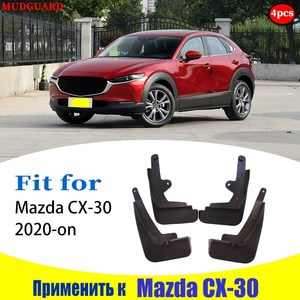 FOR Mazda CX-30 CX30 Mud Flap Guard Fenders Mudguard splash Mudflaps Fender Mudguards car accessories atuo styline Front Rear4pc