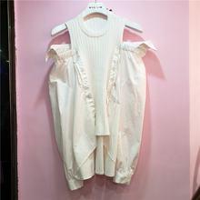 Женская трикотажная блузка с круглым вырезом асимметричная Свободная