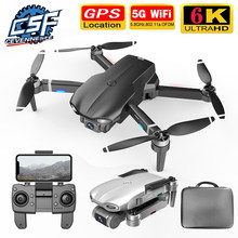 2021 novo m9968 zangão 5g gps wifi 6k hd mini câmera pro fesional 1200 metros de distância fpv dron dronesprotable vs ex5 l108 e520s