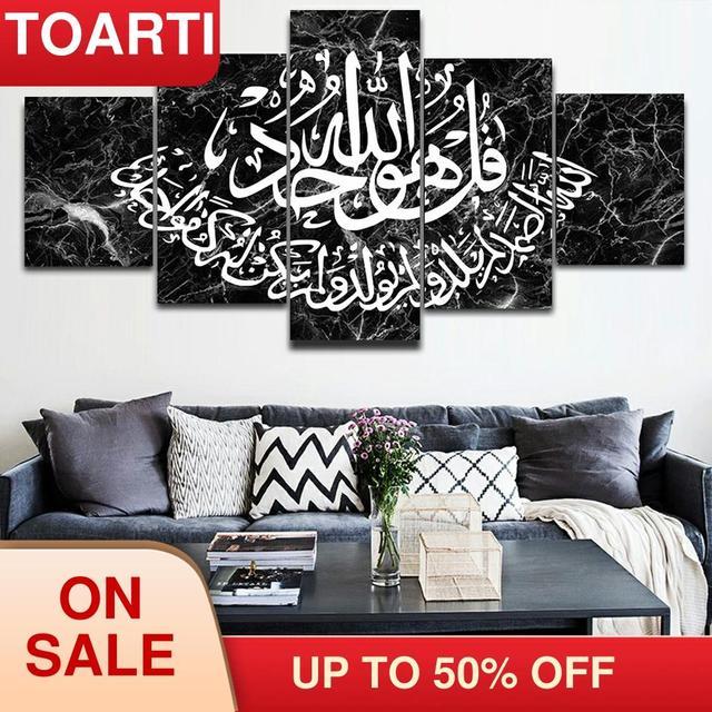 المشارك ديكور المنزل صور فنية للجدران طباعة الخط العربي الإسلامي مسلم وحدات HD 5 قطع قماش اللوحة غرفة المعيشة