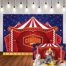 写真撮影の背景サーカス赤テントスター青空子誕生日パーティーの装飾photocall背景写真スタジオ