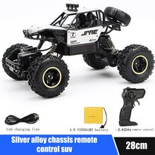 Off-Road RC Cars for Kids 2.4GHZ 4WD Rad