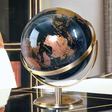 Metal Globe Decoration World Globe Geography Teaching Supplies Home Table Decoration Office Home Decoration Accessories