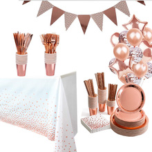 Rose Gold Party Disposable Tableware Set Paper Cups Plates Straws Cake Stand Table Decoration Wedding Birthday Party Supplies