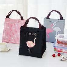 Выбор объекта ранжирование птиц Шепчущие руки Bento Box сумка на липучке изолированная сумка Открытый настраиваемый кулер сумка водонепроницаемый Ланч