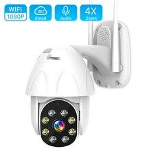 Nuvem 1080p ptz wi fi ip câmera de rastreamento automático 2mp à prova d4x água câmera de segurança cctv 4x zoom digital velocidade dome câmera ip sem fio