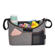 Сумка для детской коляски, товары для мамы и ребенка, детская коляска, сумка для мамы, водонепроницаемая сумка Оксфорд, жемчужные хлопковые сумки