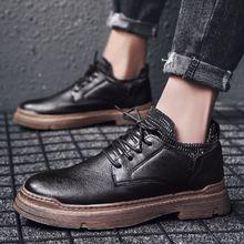 Мужская кожаная обувь на шнуровке мужская платформе повседневные