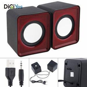 Mini PC Combination Speaker G-
