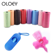 Practical Pet Dog Poop Bag Dispenser 15 Bags/ Roll Outdoor Home Waste Trash Clean Garbage Bags Replaceable Cleaning Supplies
