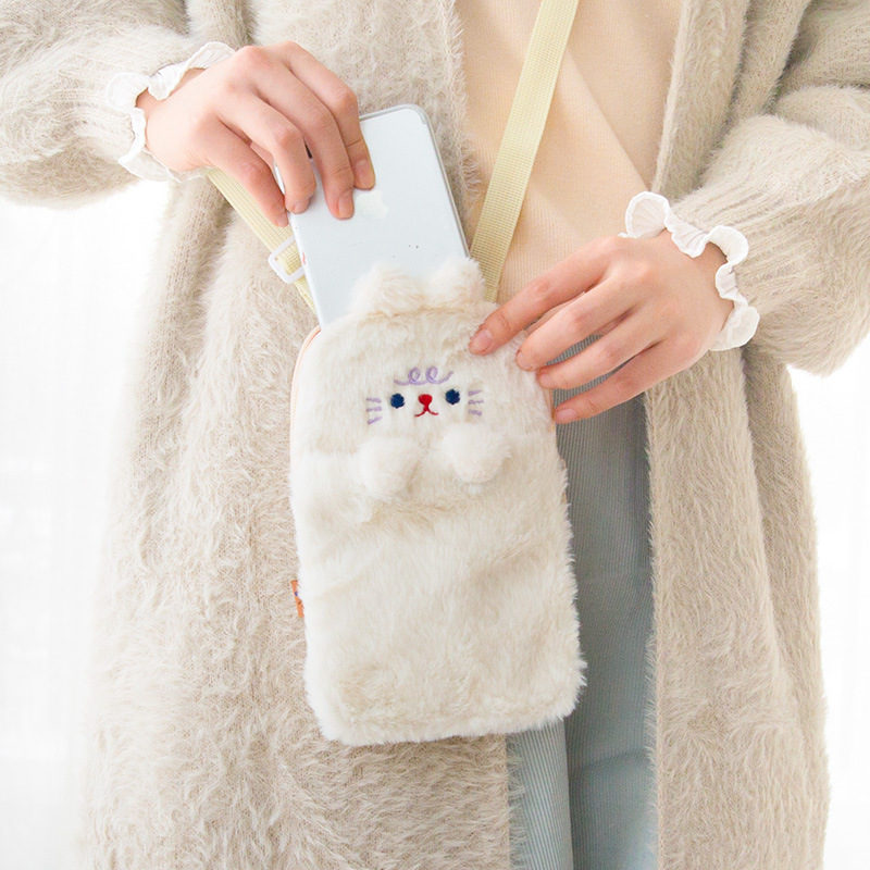 Bentoy Cute Plush Rabbit Phone Key Messenger Bags Soft Girl Crossbody Bag Student Shoulder Bags