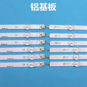 Image 2 - HD Lamp LED Backlight Strip For LG 50LA6200 50LA6205 50LA6208 50LN5100 50LN5130 50LN5200  UA   UB Bars Kit Television LED Bands