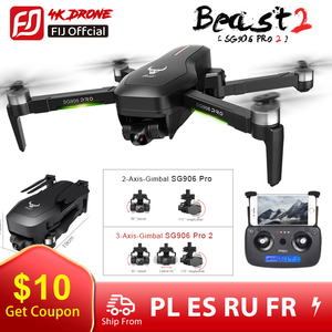 Drone SG906 PRO/PRO2 Beast 2 GPS 3-Axis Gimbal 4K FPV 5G WIFI Dual Camera Professional 50X Zoom Brushless Quadcopter Dron VS F11