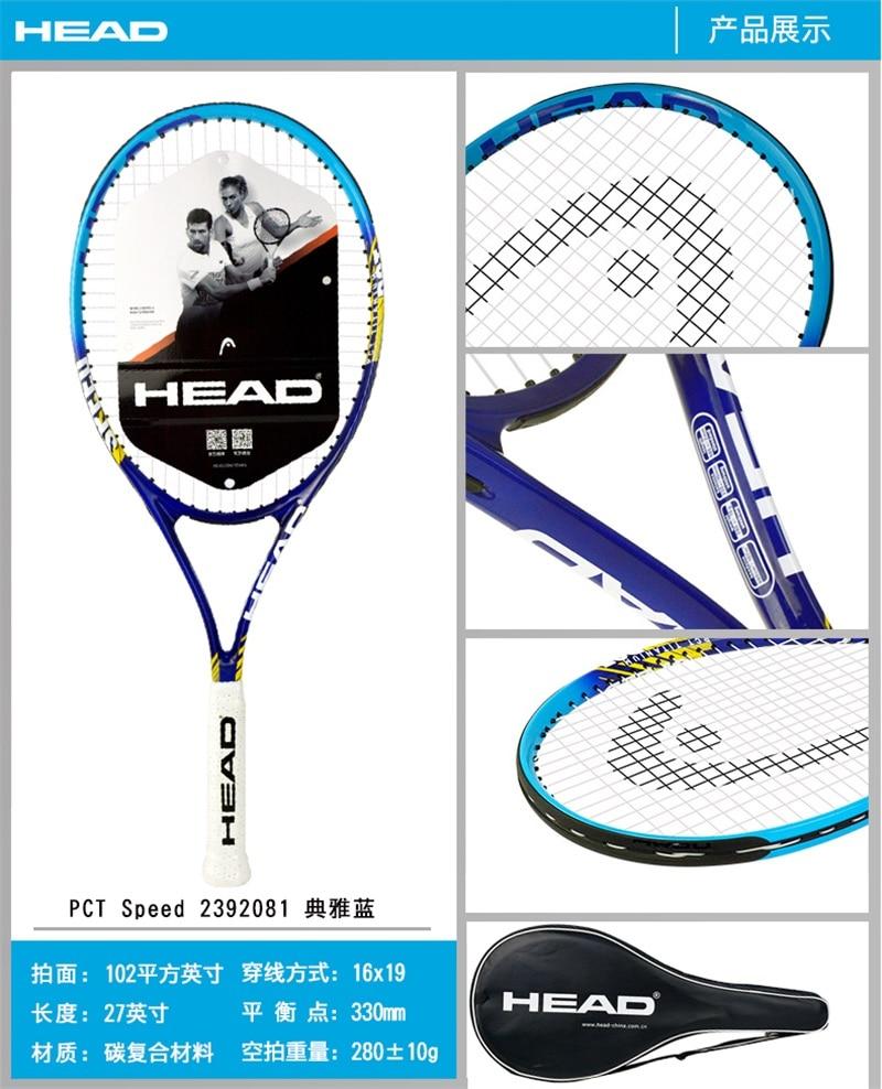 US $52.99  Kopf Proffisional Technische Anfänger Carbon Composite Tennis Schläger Mann frau Einzigen Ausbildung Tenis Raqueta Coach Empfohlen in