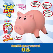 Action-Figure Toy-Story-4 Tomy HAMM Talking-Friends English-Japanese 18cm Takara Real-Voices
