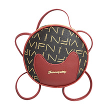 2019 Autumn New Womens Bag Retro Leather Fashion Wild Letter Hand Shoulder Famous Brand Messenger