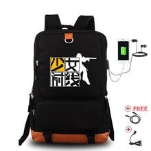Рюкзак Frontline UMP45 для девочек, школьные рюкзаки для косплея, школьные сумки для мальчиков и девочек, многофункциональный рюкзак USB для путешествий и ноутбука