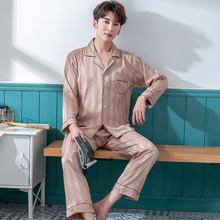 Summer Striped Pajamas Set For Men Long Sleeve Thin Man Sleepwear 2020 Nightwear Imitation Silk Homewear Male PJ Pijamas