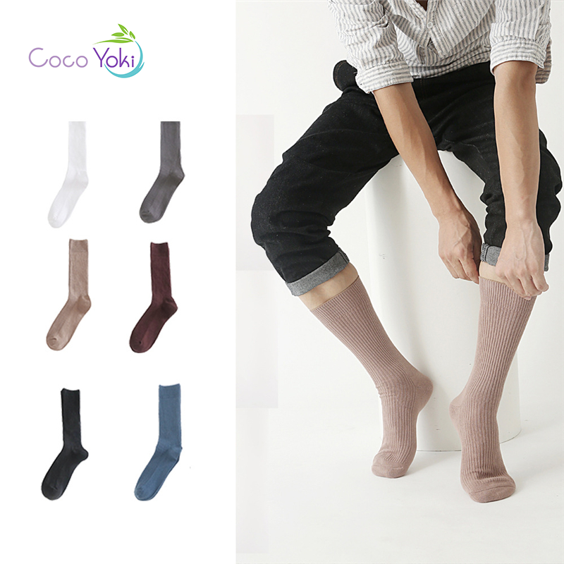 Business Sports Solid Colors Calf Socks Men Compression Thermal Crew Socks Cotton Football Socks Casual Hiking Running Tube Sox