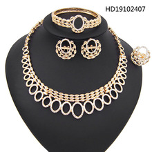 Yulaili 2019 African Party Nigerian Wedding Bridal Jewelry Sets Gold Color Rhinestone Necklace Earrings Bracelet Ring for Women a suit of stylish rhinestone irregular wave necklace bracelet ring and earrings for women