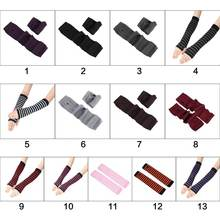 Женские вязаные длинные перчатки без пальцев для девочек зимние