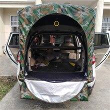 Tente de Camping en plein air, toit arrière de voiture, équipement de tente, auvent de pique-nique pour Volkswagen/Skoda/Mazda/Honda/Toyota, 1 pièce